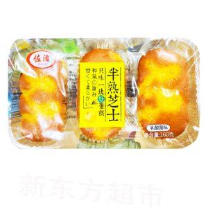 佐滋半熟芝士蛋糕乳酸菌味160g/ZZ Cheese Cake Yogurt Flavor 3pcs 160g