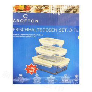 Crofton玻璃保鲜碗小中大三件套/Crofton Frischhal Tedosen-Set 3pk