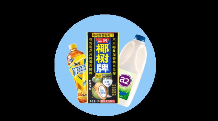 Drinks&Dairy/饮料&奶制品