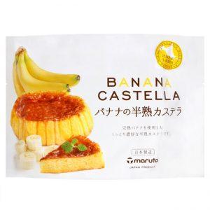 日本半熟香蕉奶油蛋糕圆形装165g/Castella Banana Cake 165g