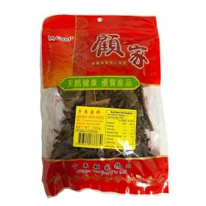 顾家/牛肉汤料 100G /MF/MIX BEEF SOUP SPICES  100G