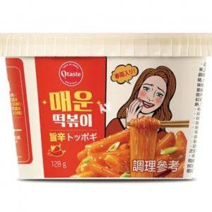 韩国Otaste超辣拉面年糕碗装128g/Otaste Hot Topokki With Noodles Bowl Size 128g