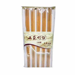 JYGYK/家用工艺筷22.5cm*7.5mm 5双/CHOPSTICKS  5P