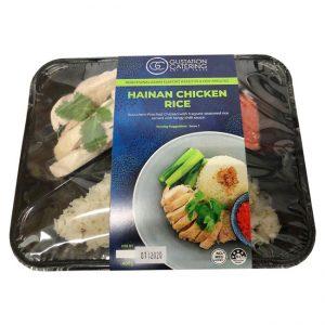 GC/系列风味微波即食饭海南鸡饭/GC/SERIES FLA MICROWAVE RICE/HAINAN CHICKEN RICE 400G