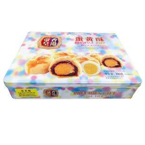 香港帝皇/蛋黄酥 300G/HK EMPEROR/EGG YOLK PUFFS 300G