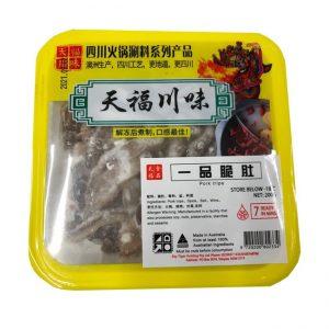 天福川味一品脆肚 200G/TFCW/PORK TRIPE