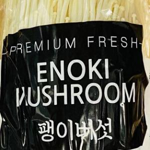 ★Mushroom/  ENOKI Mushroom 300g 金针菇