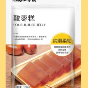 小梅的零食 酸枣糕 150g/XM SOUR JUJUBE JELLY 150G