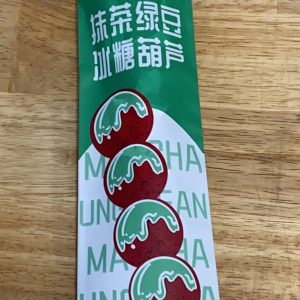 喳喳乐 抹茶绿豆冰糖葫芦 90G/MOTCHA  COATED HAWTHORN 90G