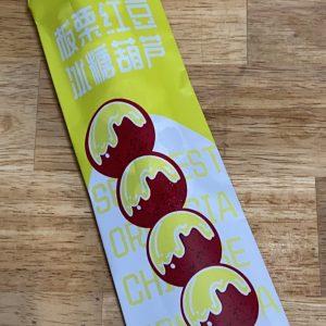 喳喳乐 板栗红豆冰糖葫芦 90G/RED BEAN COATED HAWTHORN 90G