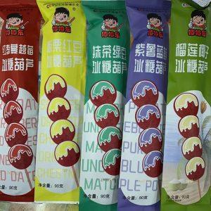 喳喳乐 冰糖葫芦 3只装/3 FOR COATED HAWTHORN (可备注口味;无备注随机配送)