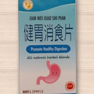 惠顺 健胃消食片 Promote Healthy Digestion